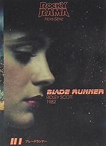 Rockyrama hors-série Blade Runner | Livre | état très bon