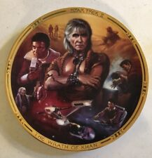 1994 Hamilton Collection Star Trek Ii The Wrath of Khan Collector Plate #1255E