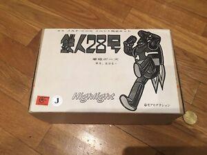 Tetsujin 28 Resin Kit GK JAF-COM Hihglight