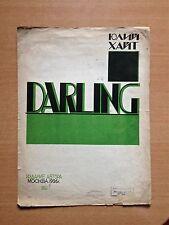 "Sheet music Moscow 1926 Yuliy KHAYT ""DARLING"". Avant Garde Cover."