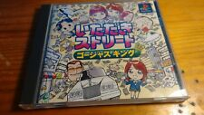 Itadaki Street Gorgeous King (Sony PlayStation / PS1 / PS3 / PSX) *Japanese*