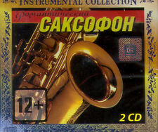 Romantic Saxophone/ The best of instrumental Collection 2CD