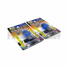Polarg M13 Bl Hybrid 7443 Hyper White Light Bulbs Lightbulbs Pair M-13 JDM