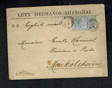 1896 SHanghai China Cover to Alsace France Hermanos Levy Judaica Hong Kong Stamp