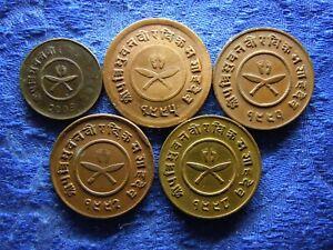 NEPAL PAISA 2003/1946, 2 PAISA 1995/1938cleaned, 1995/1938, 1992/1935, 1998/1941