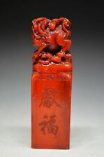 EXQUISITE CHINESE SHOUSHAN STONE CARVING 麒麟献福SEAL COLLECTION