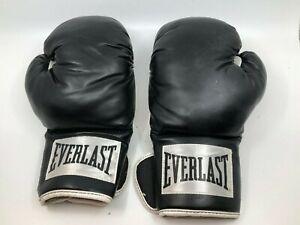 Everlast Advanced Wrist Wrap Training Gloves. Black With White Palms 12 oz. [20]