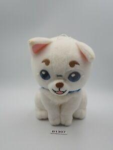 """Gintama Sadaharu White Dog B1307 Glasses Banpresto 2013 Plush 6"""" Toy Japan"""
