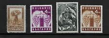 L5067 BULGARIE SET STAMPS TRADITIONAL COSTUMES WOMAN GRAPE AGRICULTURE