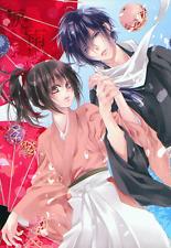 Hakuoki Doujinshi Comic Hajime Saito x Chizuru Yukimura Rain of Tears