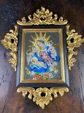 ANTIKES MARIEN-BILDNIS MIT JESUS-KIND HINTERGLASMALEREI IN PRUNKRAHMEN