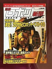 Tokyo Robot News Shinbun 00-06 Gundam Transformers Mazinger