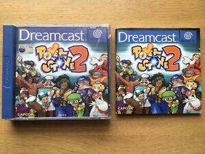 Power Stone 2 Sega Dreamcast Case + Manual Only NO GAME Pal UK