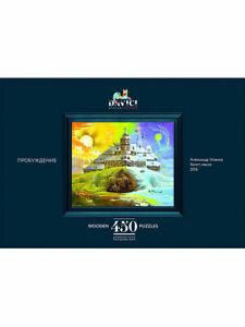 DaVICI Wooden puzzle jigsaw Awakening 450pc Artist Alexandr Uglanov brand NEW