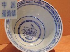 "Vintage Cup 3+""x2"" Rice Grain Pattern Mid 20th Zhongguo mark Porcelain bowl"