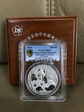 2014 2nd Panda Coin Expo Silver Medal NGC PR69 1oz