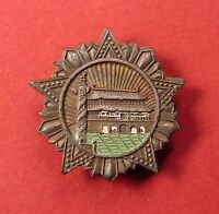 China Medal Soviet Order of Victory & PRC Chinese TIANANMEN BADGE 1950s Original