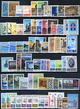 ICELAND 1966-73 range of complete issues  MNH / **