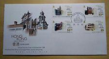 Hong Kong 1996 Urban Heritage, 4v Stamps on FDC 香港市区传统建筑物邮票首日封