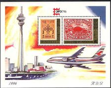 """Mongolia 1996 """"Capex '96""""/StampEx/Stamp on Stamp/Plane/Aviation 2v m/s (s2218a)"""