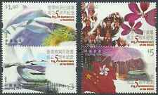 Timbres Hong Kong Chine 1019/22 ** année 2002 lot 12921