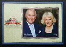 Malaysia Royal Visit Prince Of Wales & Duchess Cornwall 2017 (ms MNH *silver ink
