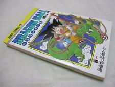 7-14 Days to USA. Used Dragon Ball Vol.1 Japanese Version Manga Akira Toriyama