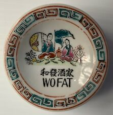 WO FAT CHINESE RESTAURANT WARE SOY SAUCE PORCELAIN TRAY, HONOLULU, HI, VINTAGE