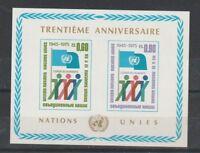 UNITED NATIONS GENEVA 1975 30th ANNIVERSARY MINIATURE SHEET MNH