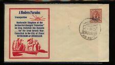 Palestine  nice cachet cover   1953        KL0830