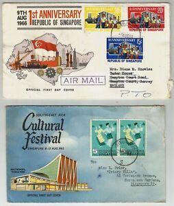Singapore 1963-6 FDC 'Cultural Festival' used locally & '1st Anniversary Republi