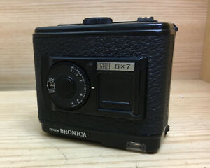 *Near Mint* Zenza Bronica 6x7 GS 120 Roll Film Back Holder for GS-1 From Japan