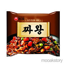 [Nongshim] Jjawang Black Bean Sauce Jajangmyun Korean Food Noodles 134 g