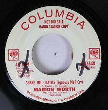 Pop Promo 45 Marion Worth - Shake Me I Rattle (Squeeze Me I Cry) / Tennessee Tea