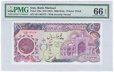 1981 ND Iran 5000 Rials Bank Note Bill - Pick# 130a - PMG GEM UNC 66 EPQ