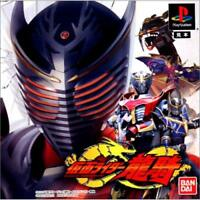 Used PS Kamen Rider Ryuki Playstation Japan Import