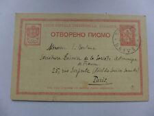 ENTIER POSTAL  1902  BULGARIE SLIVEN    PARIS   carte postale