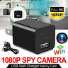Wifi USB Wall Charger Hidden Camera 1080P HD Mini DVR Recorder Motion Detection