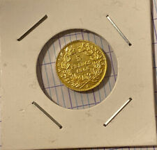 5 Francs Napoleon III 1866 Tete Lauree Reproduction Pl Or
