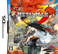 Metal Max 3 [Japan Import]  With Tracking