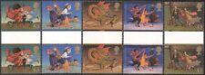 GB 1998 Libros/Literatura/Alice/Dragon/León/Bruja/Phoenix 5v Set gttr Prs n18224