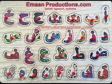 Arabe et Anglais Apprentissage Mini Ordinateur Portable Ben10 Kids Ramadhan//Eid Gift