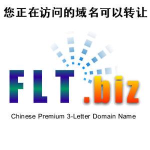 FLT.biz - 3L 3-Letter LLL Chinese Premium Domain Name - GoDaddy