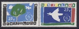 """NEW ZEALAND 1986 """"INTERNATIONAL YEAR OF PEACE"""" SET MNH"""
