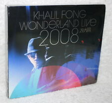 Khalil Fong Wonderland Live 2008 Taiwan Ltd CD+DVD