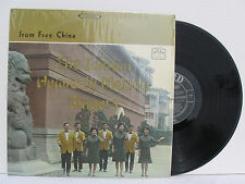 from Free China THE TAIWAN HEAVENLY MELODY SINGERS vinyl LP Word WST-8404 NM!