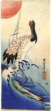Japanese Art: Hiroshige Birds:Crane & Sun - Fine Art Print