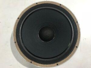 "1 x Etone 805 15"" 4ohm Speaker Driver"