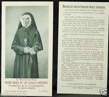 OLD BLESSED CLAUDINE THEVENET SAINT IGNATIUS HOLY CARD SANTINI ESTAMPA     CC905