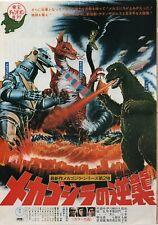 Terror of Mechagodzilla 1966 Re-Release Japanese Chirashi Movie Flyer B5